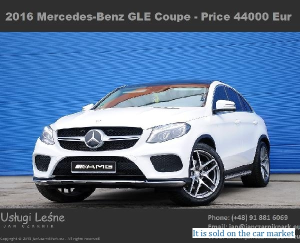 Mercedes-Benz/GLE Coupe,0.0(2016 y.)